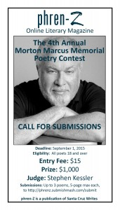 CQR_Marcus_Poetry_Ad_2015